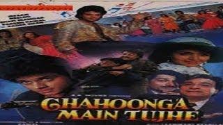 chahoonga main tujhe 1993.part 2
