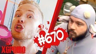 This is Хорошо - ЛЮДИ - ОВЦЫ #670
