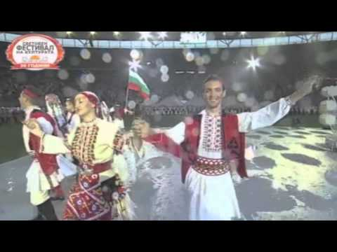 Elitsa Todorova - Olympic Stadium - Berlin - World Culture Festival