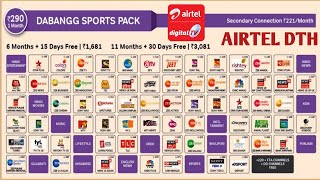 Airtel DTH NEW PACK, Recharges, Plans  & Offers || Airtel Dabang Sports PACK SD channels List 2020