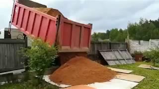 видео Намывной песок с доставкой в Санкт-Петербурге (в Санкт-Петербурге)