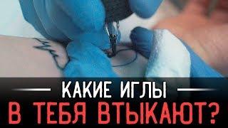 видео Набор игл для кожи (12 шт), Компания Дама Дома.