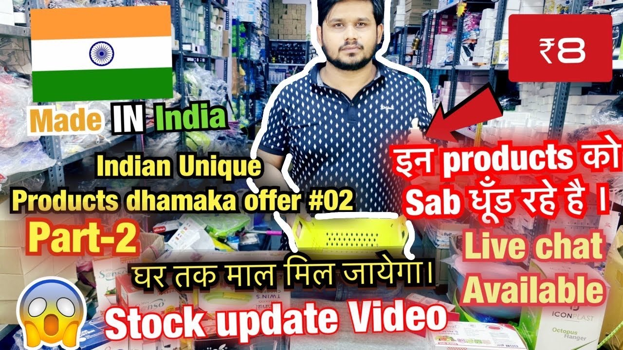 INDIAN UNIQUE PRODUCTS 🔥😍   new business ideas 2020   small business ideas  startup ideas Part-2