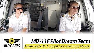 Lady Power on HEAVY JET! Inge & Claudia LH Cargo MD-11 Novosibirsk Ultimate Cockpit Movie [AirClips]