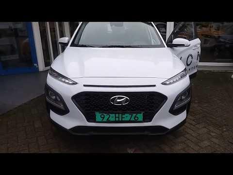 Start Up review 2018 Hyundai Kona 1.0 T GDI Review with Walkaround