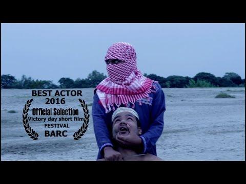 Award winning short film সোলায়মানের চারপাশ