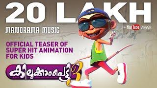 Kilukkampetty 3 - Teaser Oficial de Animación Super hit para los Niños