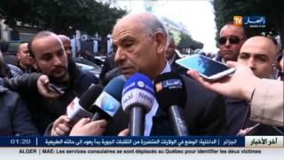 العاصمة: حريق يتلف أرشيف نقابة المحامين بمحكمة عبان رمضان