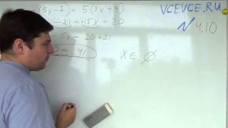 Задача №4.10 Алгебра 7 класс Мордкович.