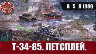 WoT Blitz - T 34 85 летсплей - World of Tanks Blitz (WoTB)