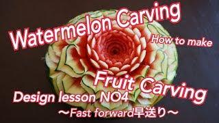 【Watermelon Carving easy Fruit Carving】design4 Fast forward早送り〜Sunshine School thumbnail