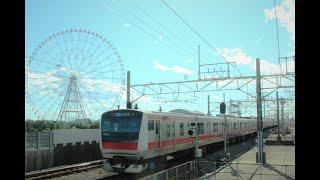 【前面展望】京葉線 209系 各駅停車 東京→海浜幕張