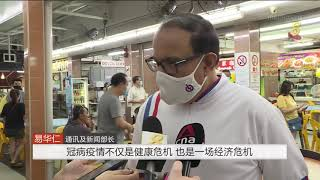 【新加坡大选】易华仁走访杜佛弯 计划设工作介绍站