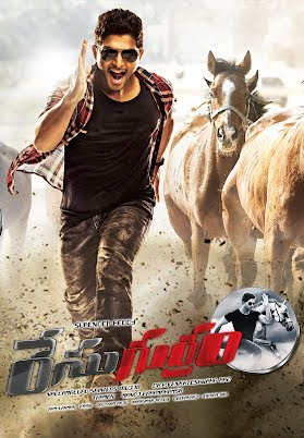 Image result for Race Gurram movie