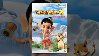 Bal Ganesh 2 - Kids  Malayalam Favourite Animation Movie