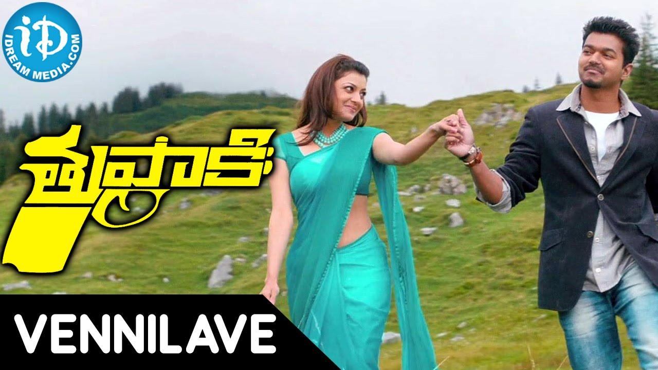 Thuppakki Full Movie Vijay Kajal Aggarwal Ar Murugadoss Tupaki Movie