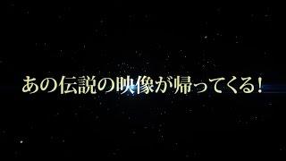あの伝説の企画が再び特典映像となって帰ってきた! ジャッキーシャムーン 検索動画 13