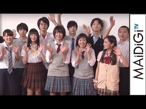 高月彩良「12人の感情に注目して」主演映画「人狼ゲーム クレイジーフォックス」初日舞台あいさつ2 #Sara Takatsuki #movie