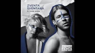 Мужа дома нету (feat. Ivan Dorn) (Smash Remix)