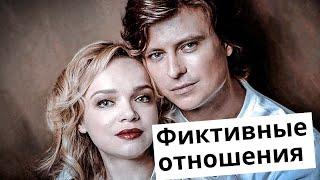 """Виталина: """"Наши отношения с Прохором были фиктивными"""""""