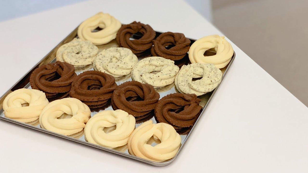 [버터링쿠키] 세가지맛 버터쿠키 만들기 : Butter Cookies Recipe  | 오데 O'de