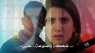 عروس بيروت محمد عساف - كرمالك انت