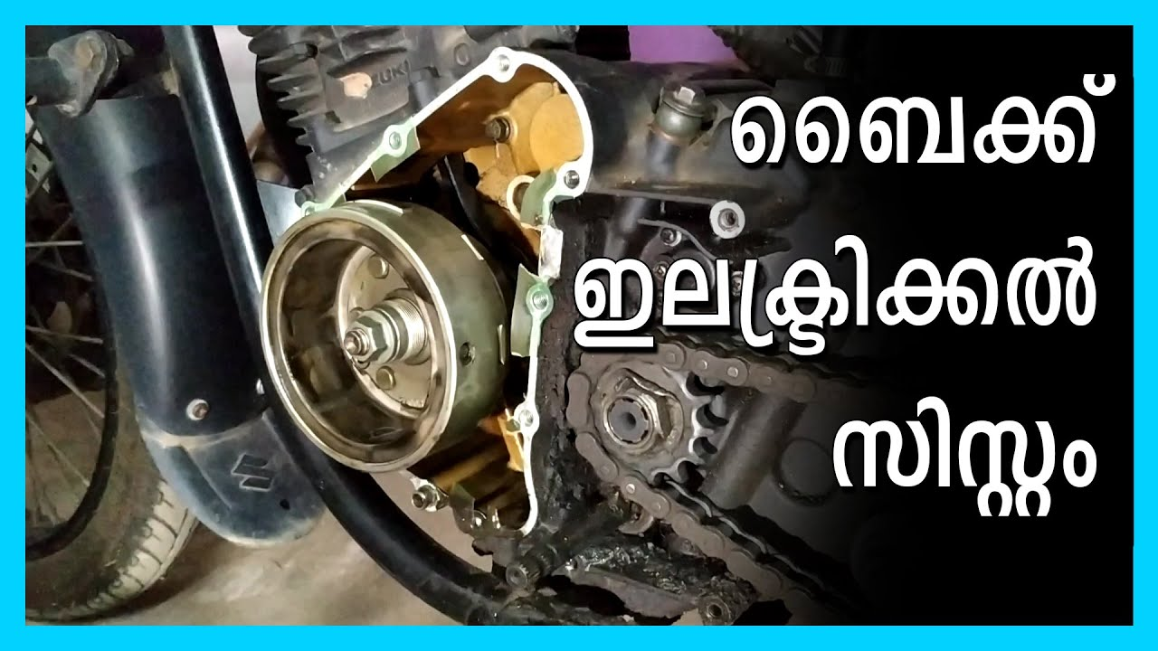 Motorcycle Electrical System Explained in Malayalam