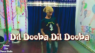 Dil Dooba Dance Video || Dancer Naitik ||  Choreography By ...... Pawan , Naitik ||