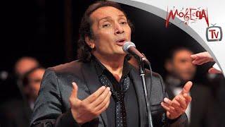 Aly El Haggar - كول تون اغنية اهو ده اللي صار - علي الحجار