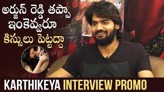 RX 100 Hero Karthikeya Exclusive Interview Promo | Vijay Devarakonda | Arjun Reddy | Manastars