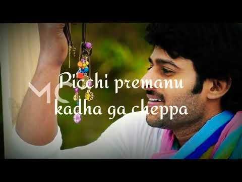 Prabhas best love dialogue