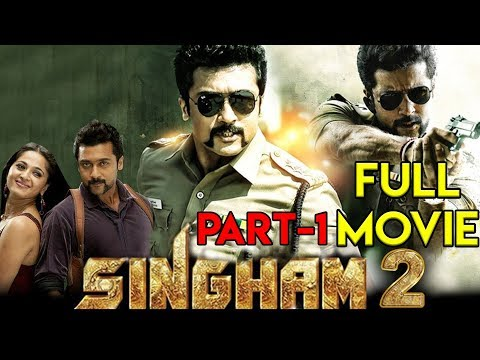Singam 2 Movie (Part - 1) | Surya, Anushka, Shruti Hassan Mp3