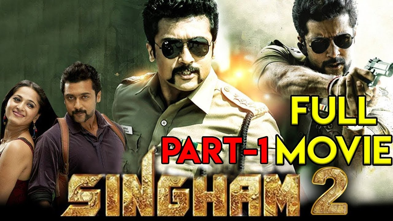 Download Singam 2 Movie (Part - 1) | Surya, Anushka, Shruti Hassan