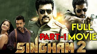 Singam 2 Movie (Part - 1) | Surya, Anushka, Shruti Hassan