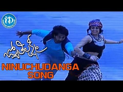 Jyothi Lakshmi Movie - Ninuchudanga Song Trailer | Charmi Kaur | Puri Jagannadh | Sunil Kashyap