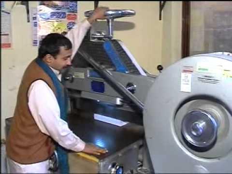Mahmood Printing Press Cutting Machinempeg