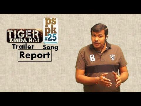 PSPK25 Baitikochi Song Report | Tiger Zinda Hai Trailer Response | Pawan Kalyan | Mr. B