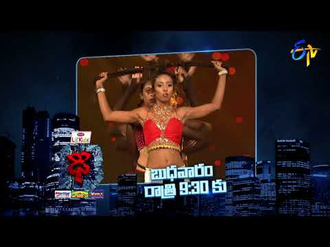 Dhee 10 | Grand Finale | 11th July 2018 | Latest Promo