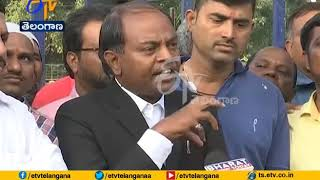 Govt Give Rs 50 Crore Or Not to RTC | HC Asks Govt | Case Adjourned to Tomorrow