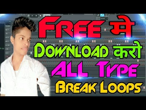 ALL Type Dholki Break Zip File Free Download| All Dj Remixer Dholki Break Pack Free Download