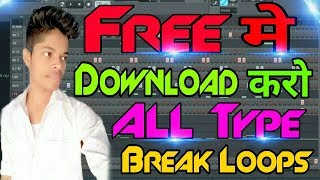 ALL Type Dholki Break Zip File Free Download| All Dj Remixer Dholki Break Pack Free Download