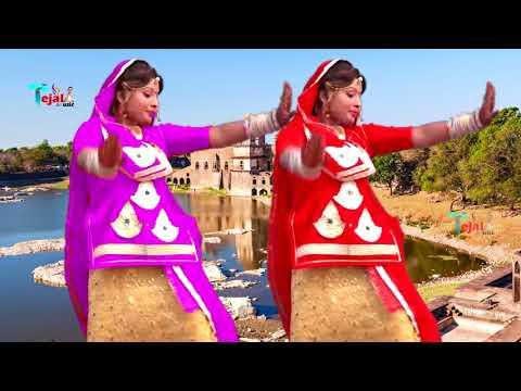 Rajasthani DJ Song 2018 - चोधरी पगड़ी पलकादार - आशा प्रजापत का धमाकेदार डांस - Tejaji New Song 2018