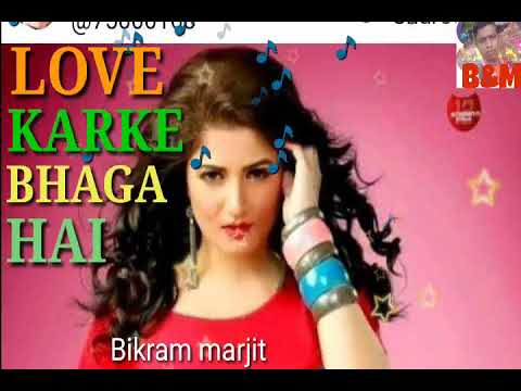 Love Karke Bhaga Hai _New Bhojpuri DJ video song _2019 ,No_1 DJ video song  or Hindi Bangala Bhojpuri