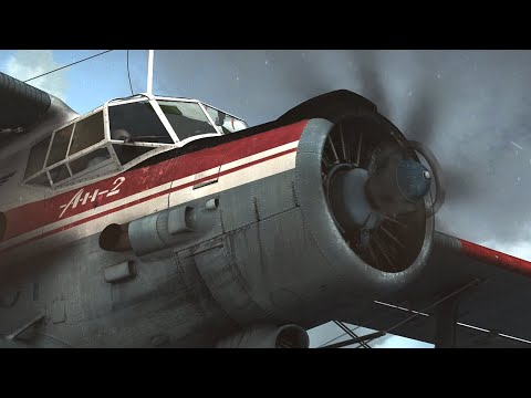 FSX Film | Imaginary