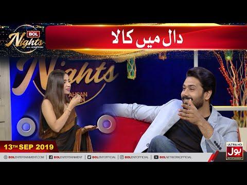 Daal Mein Kaala !! | Saboor Ali & Ali Abbas Playing Dumb Charades | Dumb Charades | BOL Nights