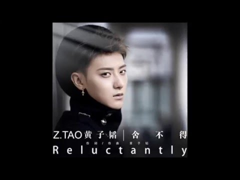Z.TAO- Reluctantly  3D Audio