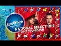 Eurovision 2019 - MY TOP3 From Each National Selection | #ESC19 | PART VI