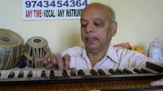 """Channappa Channegowda""""FOLK SONG""""kannada HARMONIUM by VISWANATHA LS"""