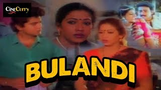 Bulandi बुलंदी Hindi Dubbed Full Length Movie l Sarath kumar l Rekha