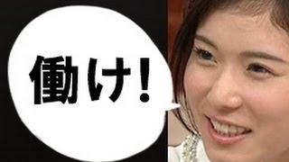 チャンネル登録はコチラ⇒ http://ur0.work/D0Ea 松岡茉優が錦戸亮の妻に...